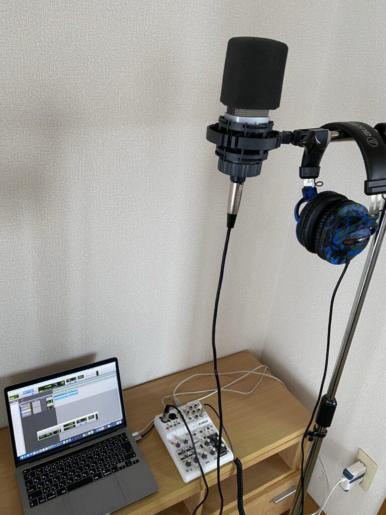 歌ってみた 録音方法